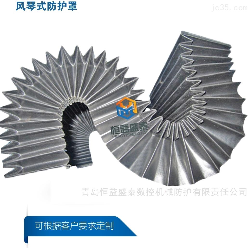 丝杠防护罩生产厂家