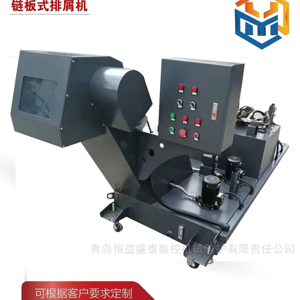 PLP平面式链板排屑机除屑输送自动化排削机
