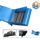 青岛PGP型平面刮板式排屑机定制厂家