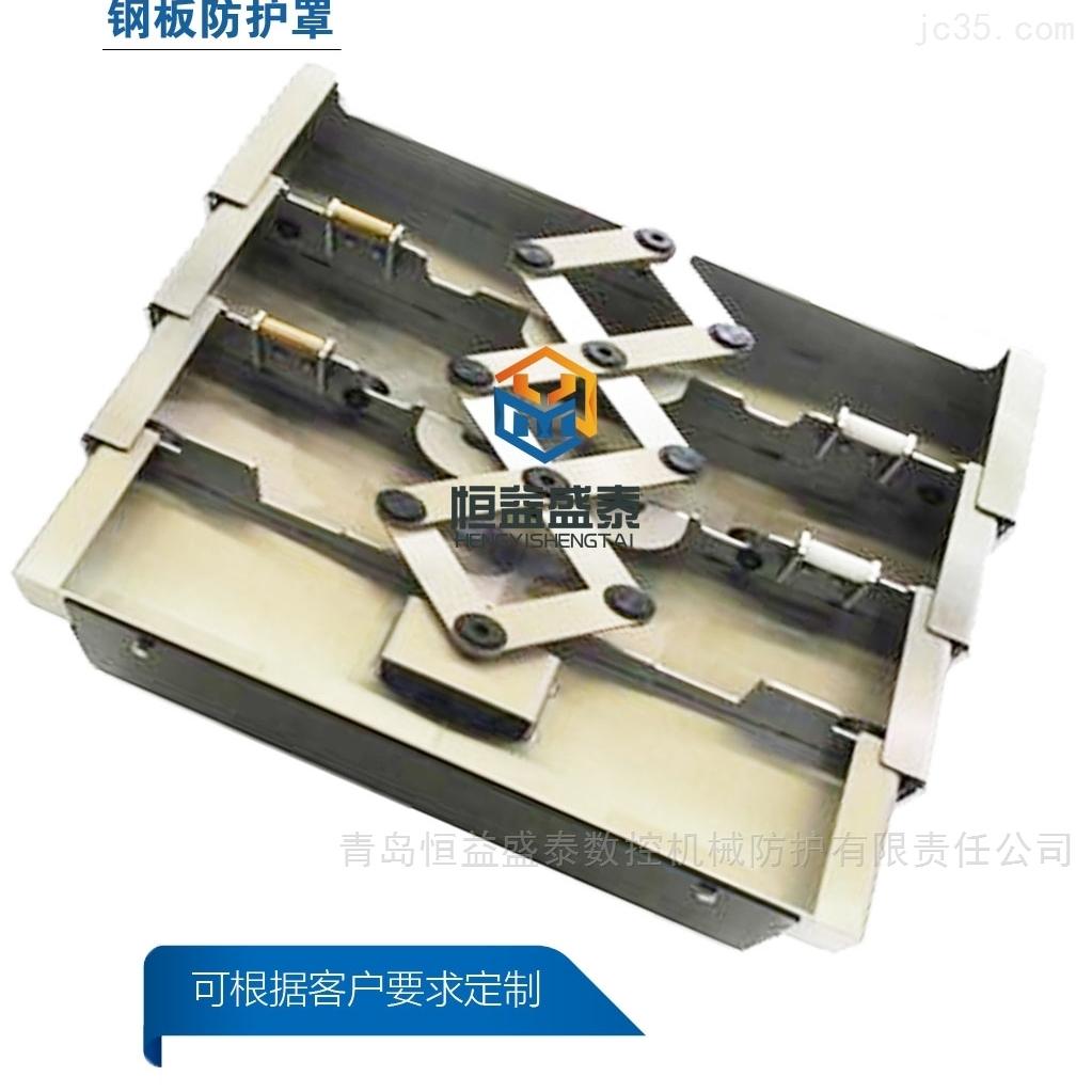 福泉加工中心导轨钢板伸缩防护罩厂家优势