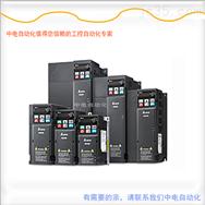 桂林台达变频器VFD13AMS43ANSAA替代M系列
