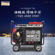 伊藤300A汽油发电电焊机YT300A