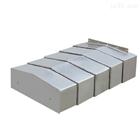 定做华蒴伸缩式钢板防护罩价格