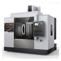 VMC856立式综合加工中心Fanuc T-V856厂家优惠价格