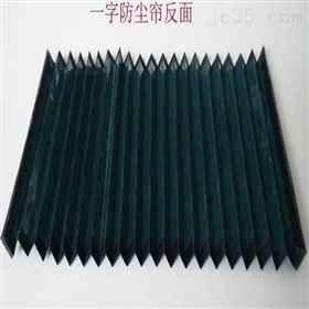 厂家定制风琴式防尘折布