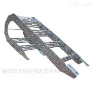 机床穿线钢制拖链