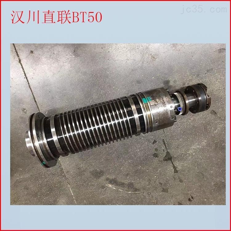 温州维修汉川BT50直联式主轴