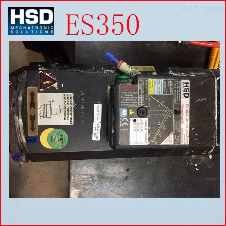 温州维修意大利HSD电主轴 ES350L