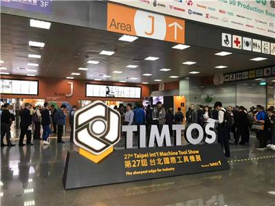 乐虎游戏官网网代表团参观考察TIMTOS2019