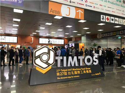 竞技宝下载商务网代表团参观考察TIMTOS2019
