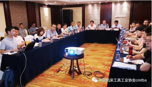 NC-Link参展汉诺威EMO2019布展筹备会议在扬州召开