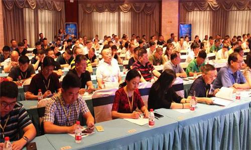 星火机床集团隆重召开2019年度中国区经销商大会