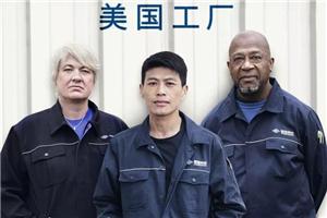 《美国工厂》:中国苹果彩票代理平台在美国办厂的艰难历程