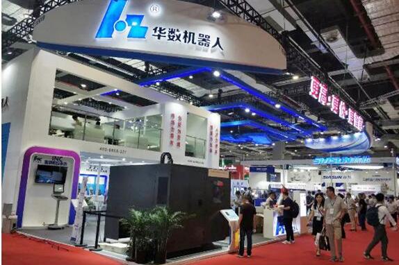 更精、更快、更智能——华中竞技宝亮相第二十一届中国国际工业博览会