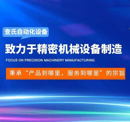 查氏best365亚洲版官网:造市场所需 用好best365亚洲版官网切实解决企业实质问题