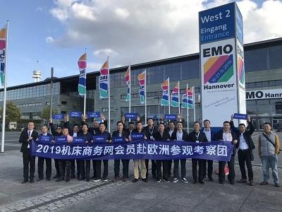 EMO 2019考察之旅:参观全球金属切削和机床行业展