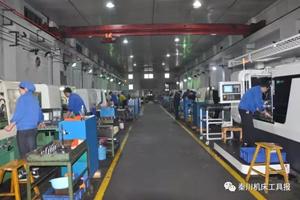 秦川集团汉江机床:稳增长 增效益 提品质 强管理