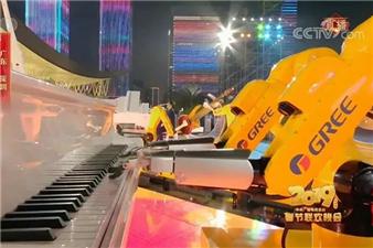 首次亮相海交会 格力机器人乐队燃爆现场