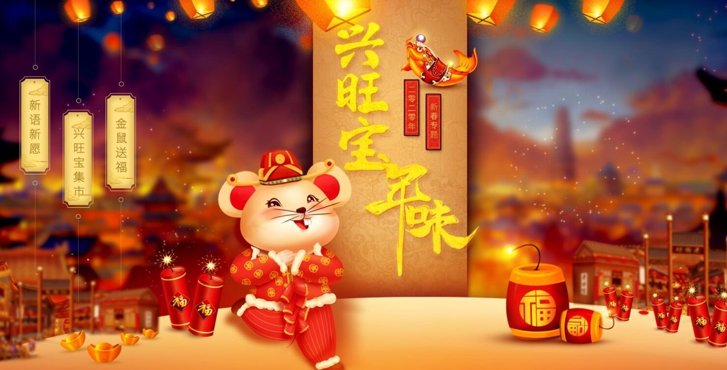机床商务网祝大家2020新年快乐!