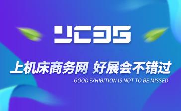 2020中国(徐州)国际智能工业博览会