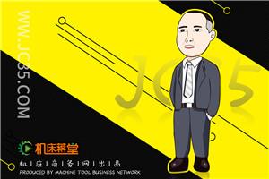 """机床""""蒋""""堂7:机床企业的网络推广"""