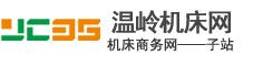 温岭竞技宝下载网
