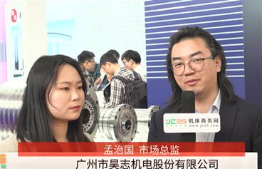 CIMT 2019昊志機電:乘風破浪 一往無前
