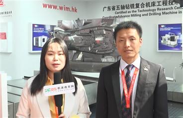 環球機械市場總監施國樹接受采訪