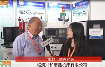 興和宏鑫李林:以技術為動力 努力做出更好的產品