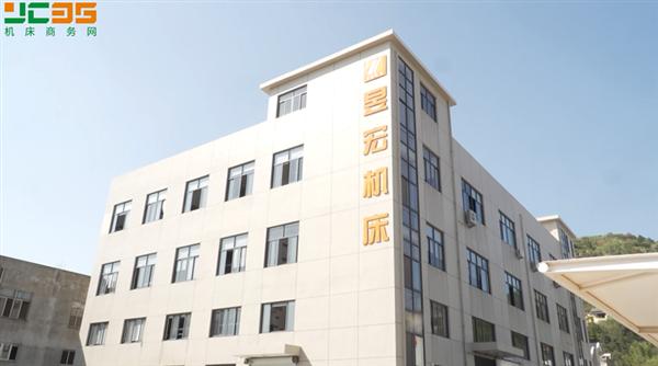 昱宏机床工厂直击:仔细制造精品 品质赢得未来