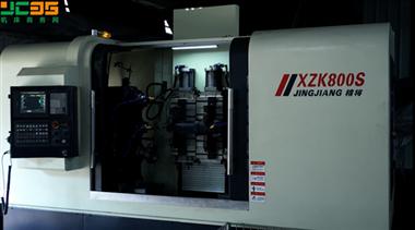 精将机床XZK80OS铣端平面打中心孔机加工演示