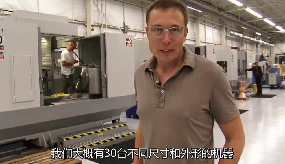 马斯克在SpaceX工厂直播,身后整排机床火了!