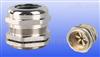 黄铜镀镍屏蔽电缆防水接头、EMC格兰头