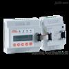 安科瑞 消防电源单相交流电压电源监控模块