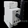 新莆京 AEW110无线通讯转换器 无线组网互转模块