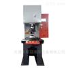 YSK数控液压机